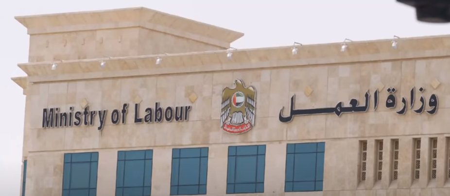 Licensed Firms in the mediate in Recruitment of Saudis – Ministry of HR