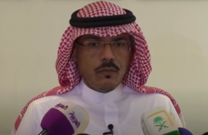 Saudi Arabia reports lowest daily coronavirus cases in several months